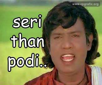 actor goundamani caste goundamani goundamani puli comedy