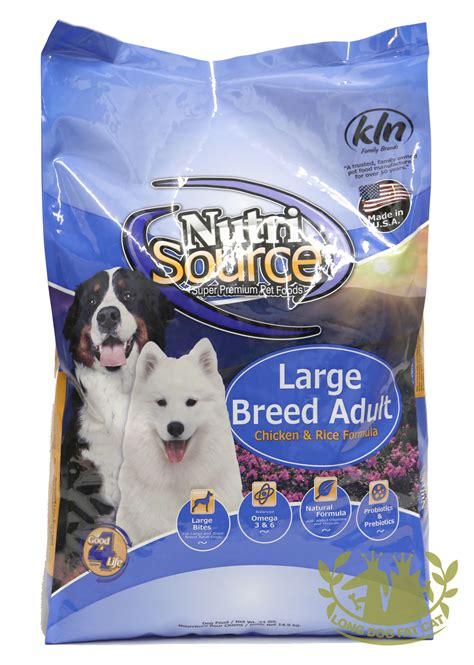 nutrisource large breed puppy nutrisource chicken and rice large breed food