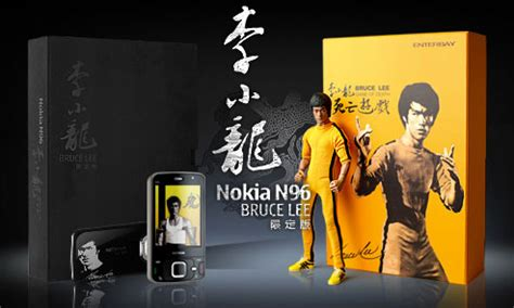 Style Limited Edition Of Nokia N96 by Nokia N96 Bruce Limited Edition поклонникам Quot короля