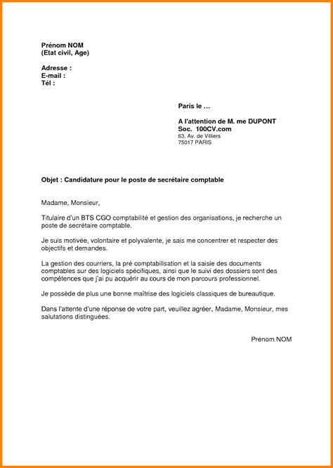 Exemple De Lettre De Motivation Pour Tudiant cv bts nrc