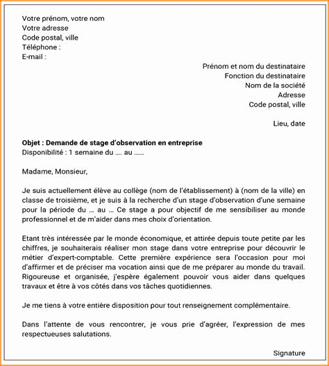 Lettre De Motivation Stage College 6 Mod 232 Le Lettre De Motivation Stage Format Lettre