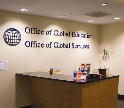 oip dissolves into offices for education services
