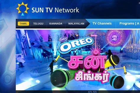 sun tv live programar advertising fillip for sun tv livemint