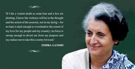 indira gandhi biography tamil 5 reasons why indira gandhi will always be remembered