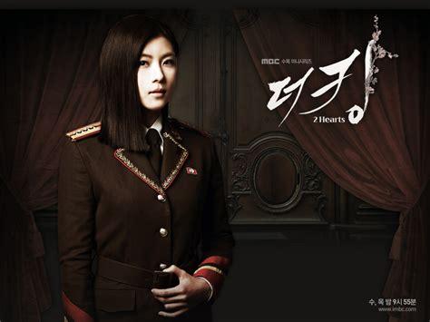 drakorindo king 2 heart watch the king 2 hearts ep 15 korean drama free streaming