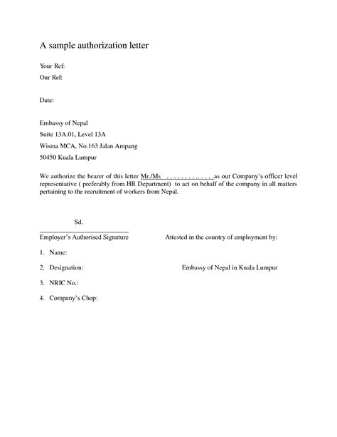 sle authorization letter to act on behalf of company authorization letter to act on my behalf template