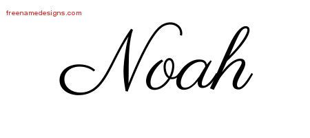 noah archives free name designs