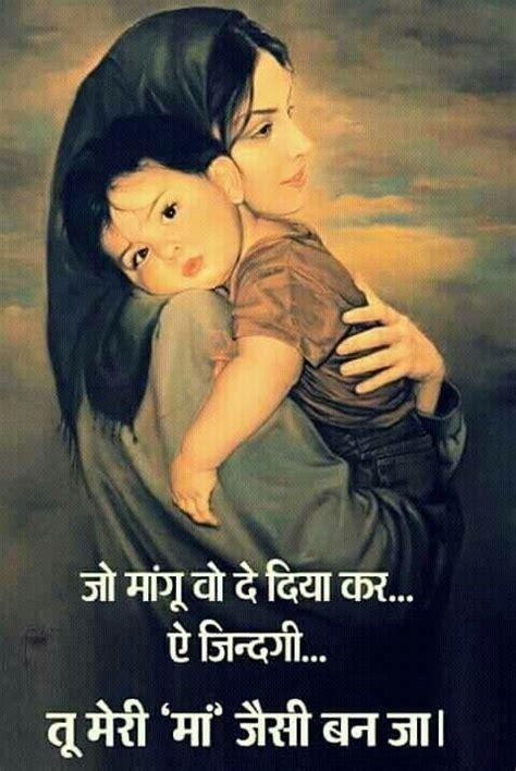 images of love you maa 79 best love you maa images on pinterest qoutes about