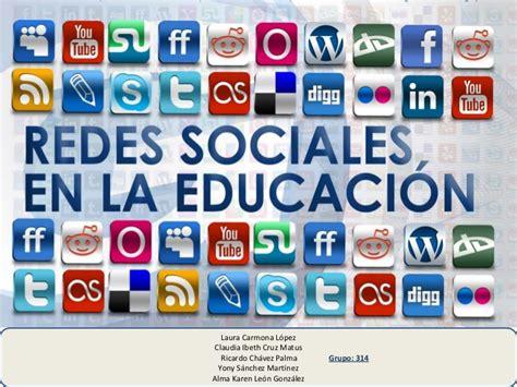imagenes de redes sociales en la educacion redes sociales educacion 314 3
