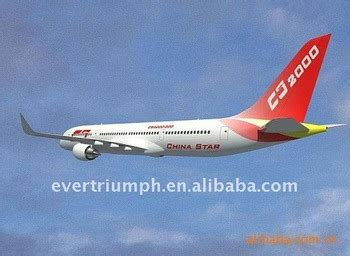 air cargo shipping rates from china to curitiba brazil buy air cargo shipping rates china post