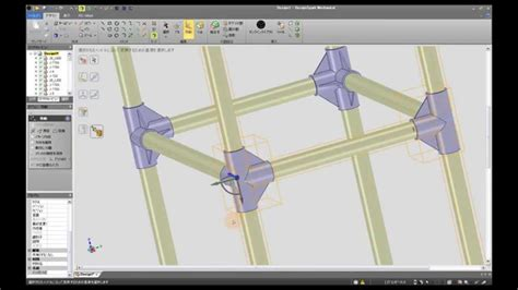designspark tutorial designspark mechanical 3dモデリング イレクターでタイヤラックの製作 funnydog tv