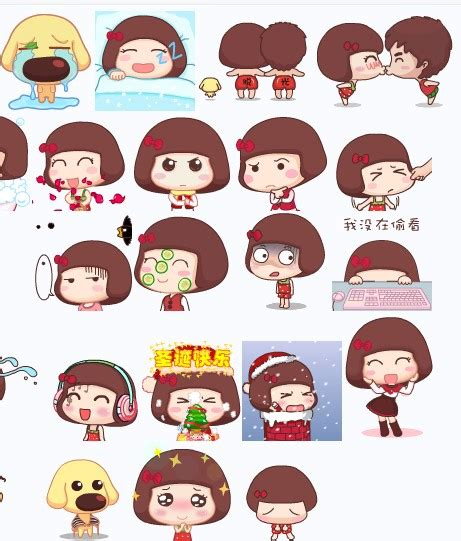 Chinese Font Design Emoticon | mai la feng emoticon download gifs free chinese font