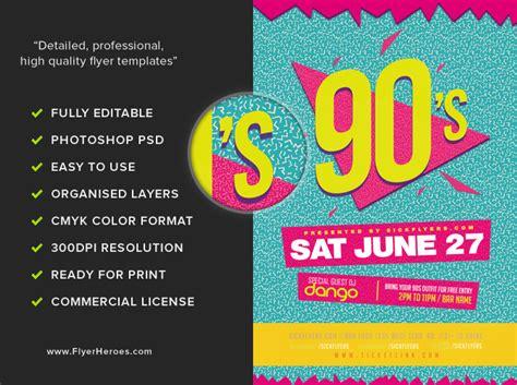 90s Party Flyer Template V2 Flyerheroes Bash Flyer Template V2