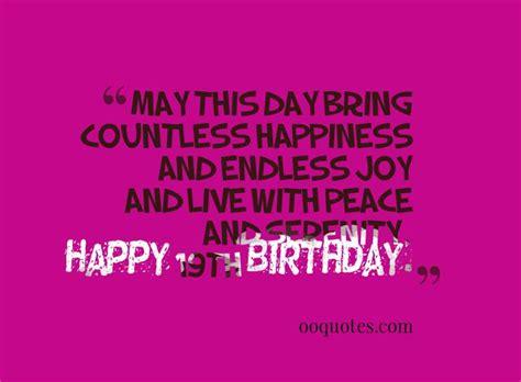 19 Birthday Quotes 19 Happy Birthday Quotes Quotesgram