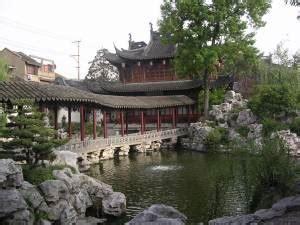 jardin yu le jardin yu 224 shanghai chine