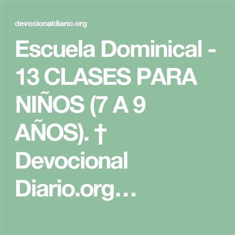 clases para ninos cristianos gratis escuela dominical 13 clases para ni 209 os 7 a 9 a 209 os