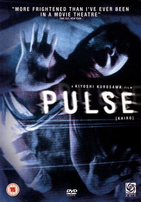 film horor jadul terseram di indonesia 13 best images about 17 film horor jepang terseram di