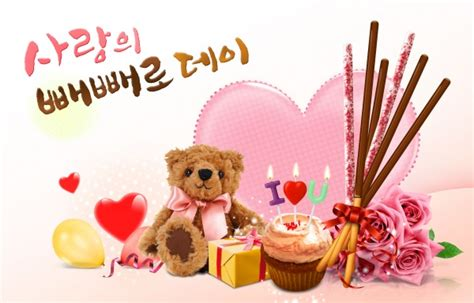valentines day in korea korea s day poster psd design free