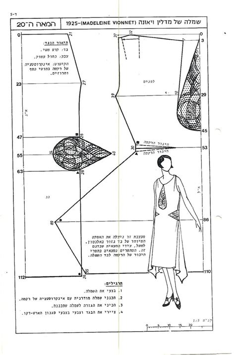 vintage pattern drafting 1065 best vintage patterns images on pinterest