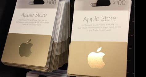 Store Gift Cards - apple store gift cards thetechgeek