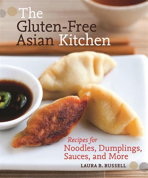 Gluten Free Pot Stickers