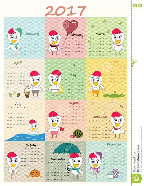 Calendrier Kinder 2017 2017 Calendar Weekly Calendar Template