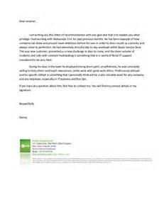letter of recommendation supervisor