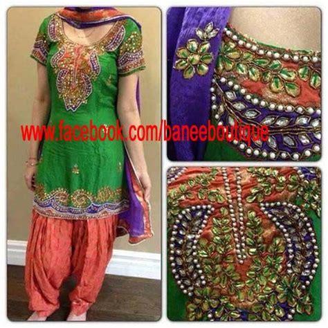 lmparas punjabi designer suits chandigarh facebook foto designer punjabi suits www facebook com baneeboutique
