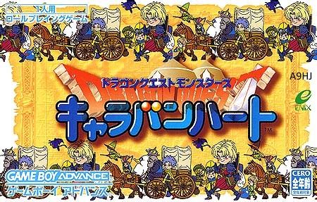 emuparadise dragon quest monster dragon quest monsters caravan heart j polla rom
