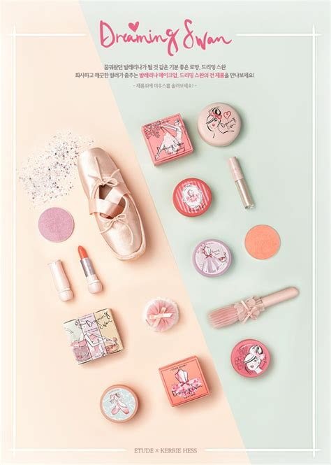 Etude House etude house dreaming swan launches for 2015
