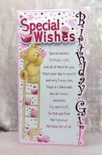 handmade greeting cards birthday cards for age birthday cards for