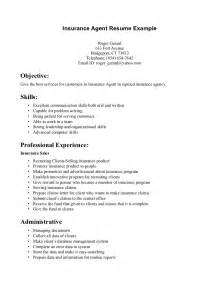 resume templates for marine engineering knowledge pdf merge software resume cover letter sles leasing agent pastor resume templates free active resume resume