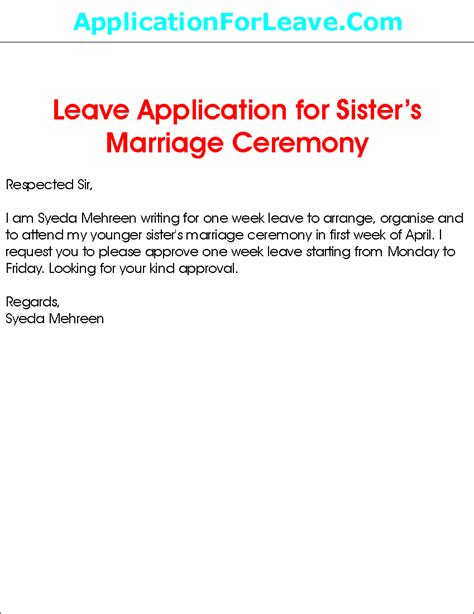 Write An Application Letter For Me by Letter Writing For Leave Application In College