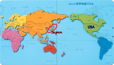 map of the world japan brief basic information about japan part 1 lost in translation