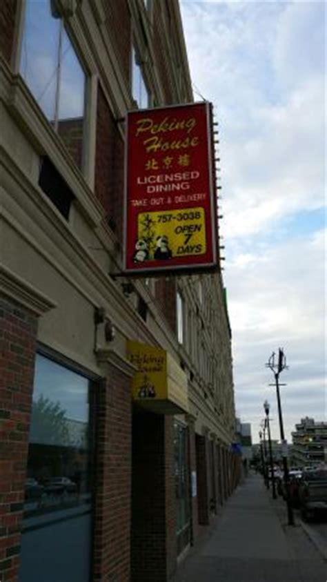 peking house yummy sweet and sour soup picture of peking house regina tripadvisor