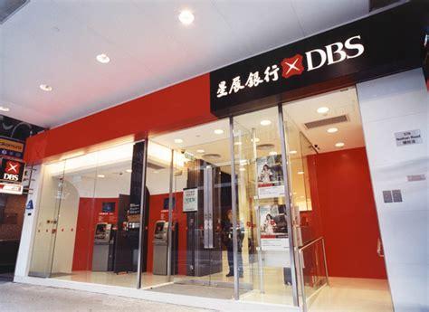 bds bank dbs bank psi