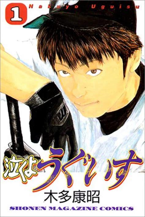 Sho Sui kawashiro nitori shiki eiki and toramaru shou honest axe and touhou by utakata