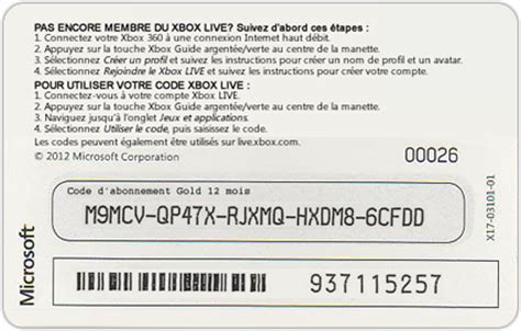 Xbox Live Code Giveaway 2016 - free xbox live codes 2016 xbox one xbox live code generator