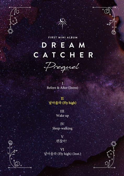 dreamcatcher july 7th lyrics dreamcatcher reveals track list for first mini album prequel