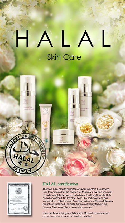Halal And Cosmetics Products middle east 30ml halal certify plant uv whitening sunblock