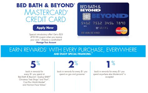 bed bath and beyond card bed bath beyond launches new comenity credit card