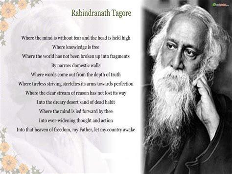 rabindranath tagore biography in simple english rabindranath tagore poems in english rabindranath tagore