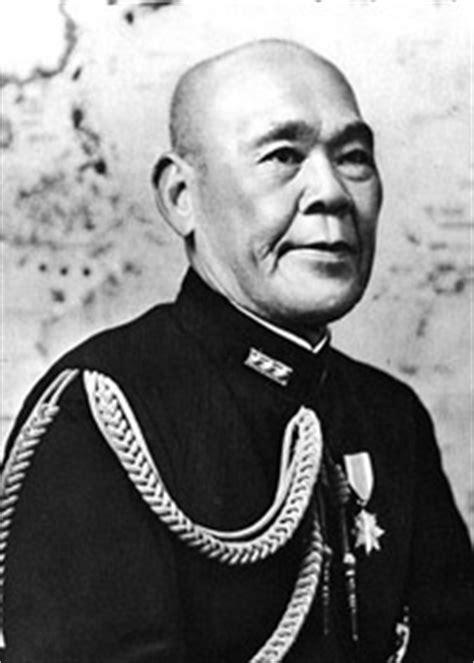 japanese generals battle for australia japanese debate of australia