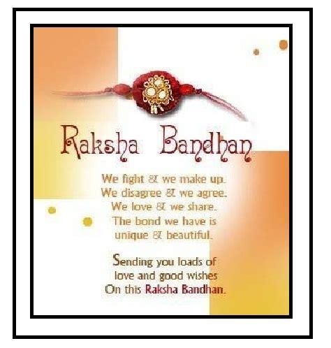 Raksha Bandhan Cards For Printable printable rakhi greeting cards rakhi greeting cards