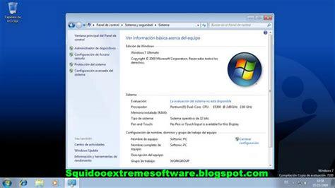 Free Extreme Software: Windows Vista 32 bit full version