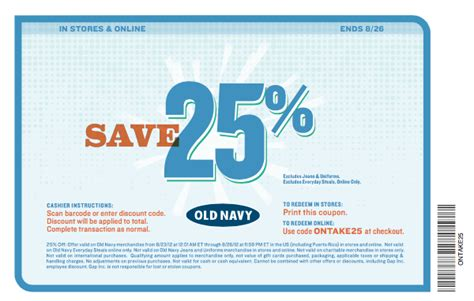 old navy coupons passbook printable old navy coupon printable