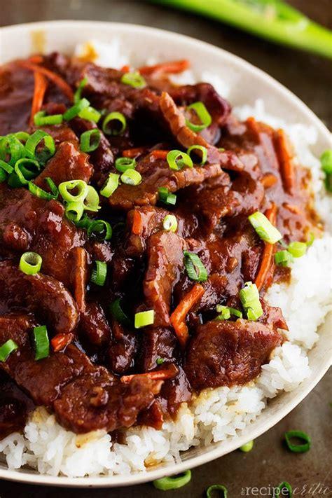 Mongolian Beef Recipe ? Dishmaps