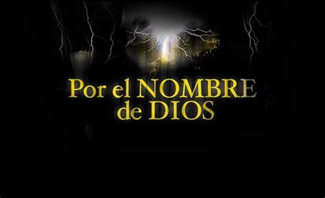 el nombre de dios 8408150928 carina zini