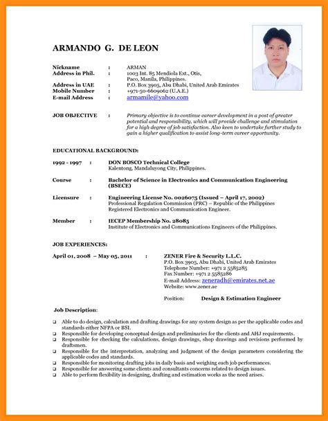 Curriculum Vitae Format For by 6 Curriculum Vitae Format Odr2017