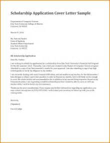 Application Letter Sample Undergraduate 6 Student Application Letter For Scholarship Appeal